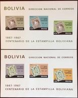 Bolivia 1963 Stamp Centenary 1967 Minisheets MNH - Bolivie
