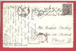 Y&T N° 293 (OVERPRINT) LE CAIRE    Vers  FRANCE   1935   2 SCANS - Lettres & Documents