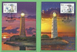Russia Russland Russie 2016 - Lighthouses Russia. Maximum Cards. Moscow Cancelled 2 Cards!!! - Maximum Cards