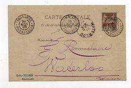 !!! PRIX FIXE : MADAGASCAR, ENTIER POSTAL A 10C CACHET DE TANANARIVE DE 1896 POUR LA BELGIQUE - Madagascar (1889-1960)