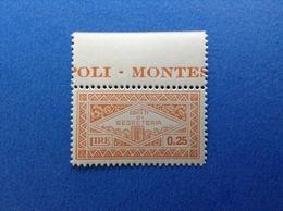 MARCA DA BOLLO COMUNALE NUOVA MNH** CON FASCIO - 0.25 DIRITTI DI SEGRETERIA - 1900-44 Vittorio Emanuele III