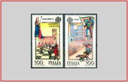 Italia Italy 1981 - Cat. 1551/52 (MNH **) Europa CEPT - Europe (001435) - 6. 1946-.. Repubblica