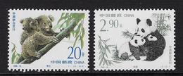 China - 1949 - ... République Populaire