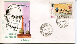40742 Iran, Special Cover 1970 For The Transit Of Pope's Paolo VI, Pape Paul VI - Päpste