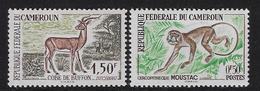 Cameroen - Cameroun (1960-...)