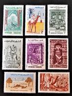 SERIE COURANTE GRAVEE 1959/61 - NEUFS * - YT 471/78 - Tunisia