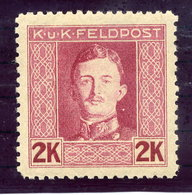 AUSTRIAN MILITARY POST 1917 Karl I   2 Kr. Perforated 11½ LHM / *.  Michel/ANK 69B - 1850-1918 Empire
