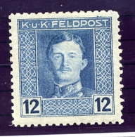 AUSTRIAN MILITARY POST 1917 Karl I   12 H.. Perforated 11½ LHM / *.  Michel/ANK 59B - 1850-1918 Empire