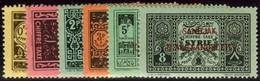 Alexandrette. Sc #J1-J6. Postage Due. Unused. - Alexandrette (1938)