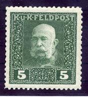 AUSTRIAN MILITARY POST 1915 Franz Joseph  5 H.. Perforated 12½:11½ MNH / **..  Michel/ANK 25D - 1850-1918 Empire