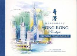 HONG KONG CHINA C0908 Paysages Et Immeubles - 1997-... Région Administrative Chinoise