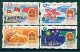HONG KONG CHINA 0904/07 Anniversaire De La République Populaire De Chine - 1997-... Région Administrative Chinoise