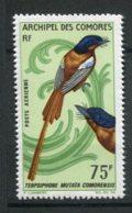10314  COMORES  PA 20**  Oiseau : Tersiphone Mututa  Comorensis  1967  TTB - Comores (1950-1975)
