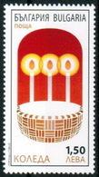 BULGARIA 2018 CULTURE Celebration CHRISTMAS - Fine Stamp MNH - Nuevos