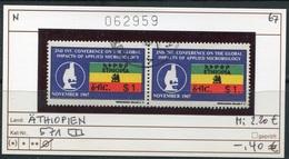Ethiopia - Äthiopien - Aethiopen - Abessinien - Michel 571 Im Paar / Pair  - Oo Oblit. Used Gebruikt - - Ethiopie
