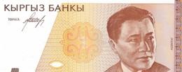 KYRGYZSTAN 1 COM (SOM) / NEUF - Kyrgyzstan