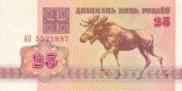 BELARUS 25 RUBLEI 1992 UNC / NEUF - Belarus