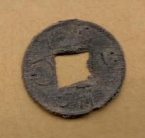 PALEMBANG - ANCIEN COIN PITIS - SUMATRA Nº (14) - Indonesia