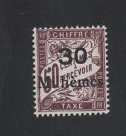 Faux Port-Saïd Taxe N° 4 30 M Sur 50 C Duval Gomme Sans Charnière - Neufs