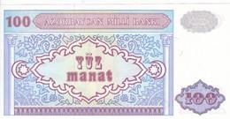 AZERBAIDJAN - 1993 - 100 Manat - Azerbaigian