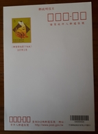 Taiwan / Postal Card - 1945-... Republic Of China