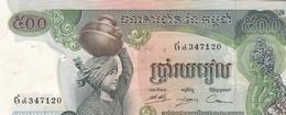 CAMBODGE 500 RIELS - Cambodia