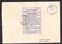 Thailand: Registered Cover, 1 Stamp, King, Lahan Sai To Buri Ram, Large Postal Label At Back (staple Hole) - Thailand