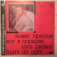 LP RUSSIA CCCP USSR + LP Bulgaria Elvis PRESLEY - Collector's Editions