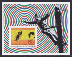 MADAGASCAR BLOC N°   12 ** MNH Neuf Sans Charnière, TB (CLR376) Cosmos, Communications Par Satellite - 1976 - Madagascar (1960-...)
