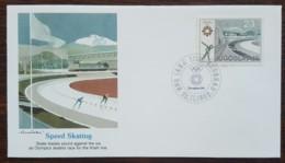 Yougoslavie - FDC 1983 - YT N°1895 - Jeux Olympiques De Sarajevo / Course De Patinage - FDC