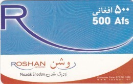 Afghanistan, AFG-PC-REF-ROS-NS-004, 500 Afs, Roshan (Mobile Refill), 2 Scans. - Afghanistan