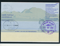 ISRAEL / PALESTINE - Type Be31 ,  20030612 -  Redeemed  BETHLEHEM 2  -  Reply Coupon Reponse , Antwortschein - Palestine
