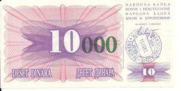 BOSNIE HERZEGOVINE 10000 DINARA 1993 UNC P 53 E - Bosnia And Herzegovina