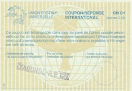 COUPON-REPONSE INTERNATIONAL YAOUNDE CAMERUN (LY450 - Camerun (1960-...)