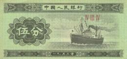 BANCONOTA CINA UNC (LY543 - Cina