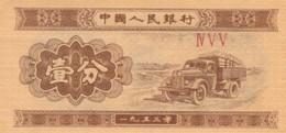 BANCONOTA CINA UNC (LY544 - Cina