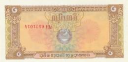 BANCONOTA CAMBOGIA 1979 UNC (LY549 - Cambogia