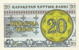 BANCONOTA KAZAKISTAN UNC (LY561 - Kazakistan