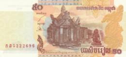 BANCONOTA CAMBOGIA UNC (LY562 - Cambodia