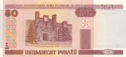 BANCONOTA EST EUROPA NON IDENTIFICATA UNC (LY565 - Banconote