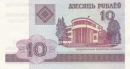 BANCONOTA EST EUROPA NON IDENTIFICATA UNC (LY566 - Banconote