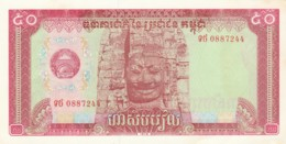 BANCONOTA CAMBOGIA UNC (LY584 - Cambogia