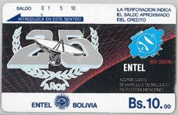 PHONE CARD - BOLIVIA (E31.5.1 - Bolivia