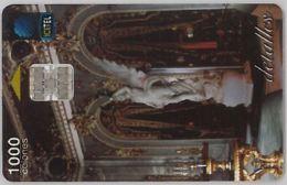 PHONE CARD - COSTA RICA (E31.7.2 - Costa Rica