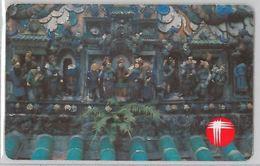 PHONE CARD - HONG KONG (E31.33.7 - Hong Kong