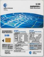 PHONE CARD - HONG KONG (E31.35.2 - Hong Kong