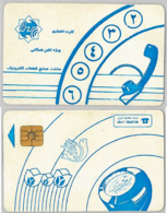 PHONE CARD - IRAN (E31.36.3 - Iran