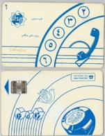 PHONE CARD - IRAN (E31.36.4 - Iran