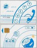 PHONE CARD - IRAN (E31.36.6 - Iran