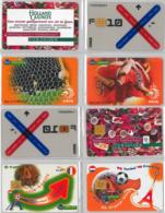 LOT 4 PHONE CARD- PAESI BASSI (E32.11.1 - Paises Bajos